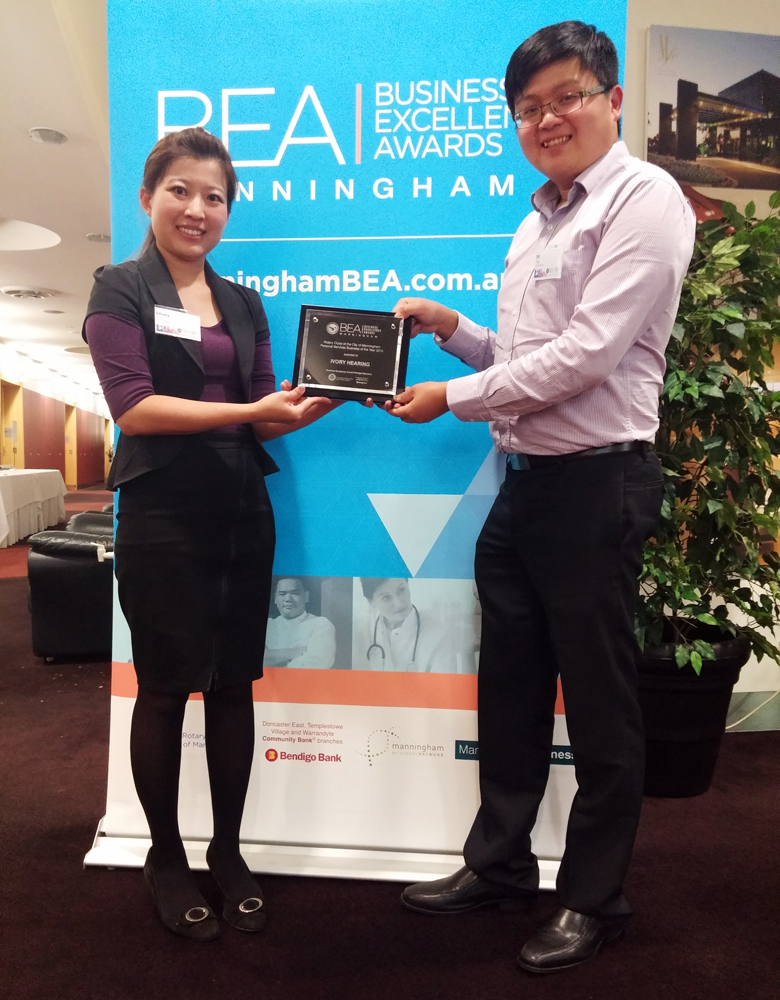Manningham Business Excellence Awards